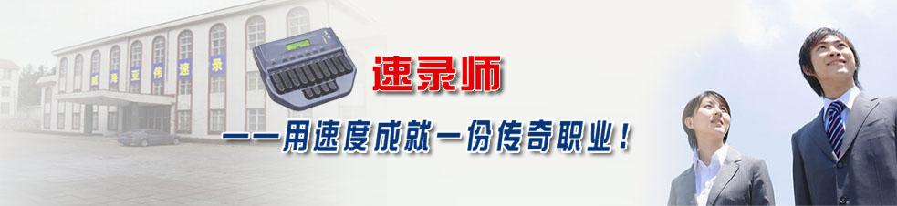 威海亚博体育app彩票服务