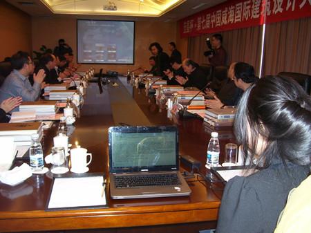 威海速录学员徐小婷塔山宾馆为蓝星杯.第七届中国威海
